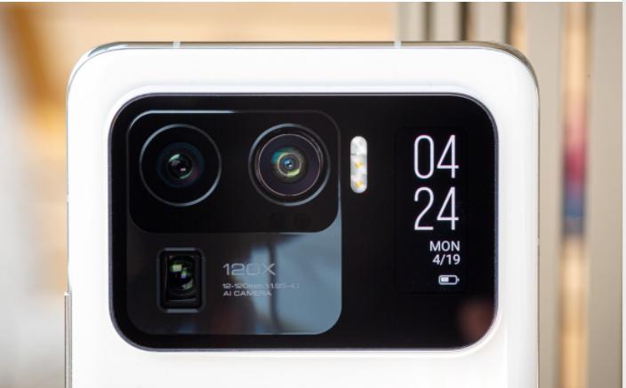Xiaomi Mi 11 Ultra Camera Module have Three Cameras