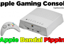 Apple Gaming Console